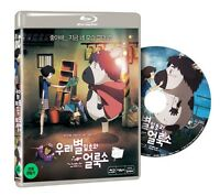 The Satellite Girl and Milk Cow ( Blu-ray ) Korea / English subtitle / Region A