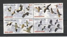 PAKISTAN 2012 MYGRATORY BIRDS SG,1460-1463 UN/MM NH LOT 1937A