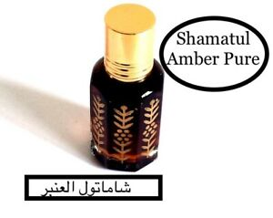 Kashmir Pure Shamatul Amber 100Ml Long Last شاماتول عنبر نقي By Pray4mohammad#A2