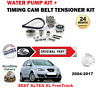 FOR SEAT ALTEA CAYC CAYB BKD CFHC BMN 2004-2017 TIMING CAM BELT KIT + WATER PUMP