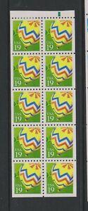 USA - 1991, 19c Hot Air Balloon Booklet Pane - M/m - SG 2575