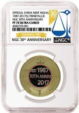 1987-2017 NGC 30Th Anniversary Trimetallic Medal NGC PF70 Shanghai Mint