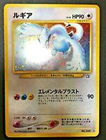 Lugia  Pokemon Card Japanese No.249 Holo Rare Japanese Neo Genesis