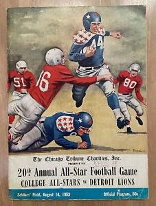 VINTAGE 1953 NFL DETROIT LIONS vs COLLEGE ALL-STARS FOOTBALL PROGRAM