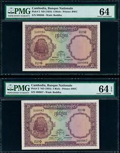 年柬埔寨國家銀行5瑞爾,兩張連號。1955 Cambodia 5 Riels PMG 64 EPQ 2 Consecutive P-2 Choice UNC