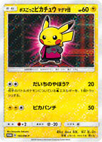 Pokemon Card -Boss Pikachu Team Magma- SMP 193/SM-P PROMO Japanese *Unused