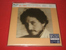 4B BOB DYLAN NEW MORNING JAPAN MINI LP CD