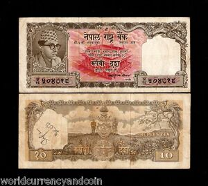 NEPAL 10 RUPEES P-14 1961 KING TEMPLE SIGN 5 ARMS MONEY BILL ASIAN BANK NOTE