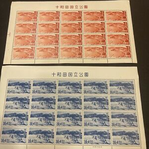 Japan Stamp Sheets MH (544 + 545)