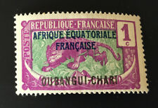 Oubangui-Chari Stamp Mint Nh 1924 1c Violet +Green. Free Shipping.