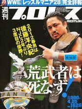 """Weekly Pro-Wrestling 2012 25 Apr Japanese Magazine Wwe """"Wrestle Mania 28"""""""
