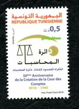 2018- Tunisia- 50th anniversary of the court of Accounts- Complete set 1v.MNH**