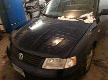 2001 Volkswagen Passat Wiper Motor
