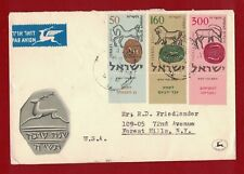 1957 Israel Cover New Year SG 139/41 good condition