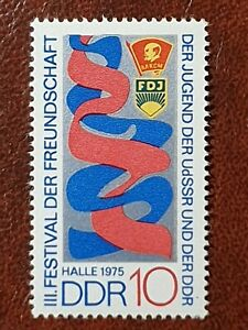 DDR ( East Germany ) - 1975 -3rd Youth Friendship Festival  Stamp Full Set - MNH