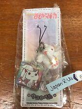 Puella Magi Madoka Magica Kyubey Figure Charm Keychain