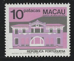 Macao 1982 Public Buildings set Sc# 458-62 NH