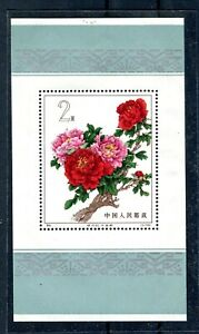 CHINA  1964 set  15 stamps FLOWERS + SOUV. SHEET $ 2 - MNH