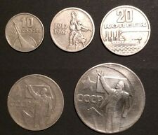 URSS 1967 10-15-20-50 kopeks + 1 rublos 50 años revolución de octubre circulación de monedas