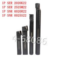 4pc SER2020K22 + SER2525M22 + SNR0020R22 + SNR0025S22 lathe turning holder tool