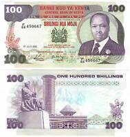 UNC Kenya 100 Shillings (1988) P-23f