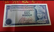 RM1 Tun Ismail sign 3rd series - F/73 564134 (VF) #7