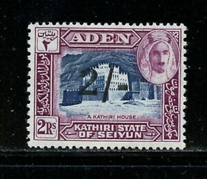 A320  Aden/Kathiri  1951   Kathiri House  Sh.2 on 2Rs.  SURCHARGED  1v.   MH