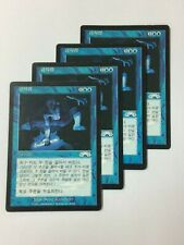 Forbid x4 Korean Asian MTG Exodus NM- - VG