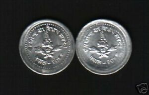 NEPAL 5 PAISA KM-1013 1990 x 100 Pcs Lot KING BIRENDRA CROWN  UNC MONEY COIN