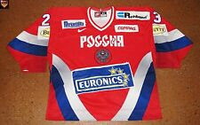 Team Russia (Juniors?) * 98/99 (recycled for coming season(s)?) * No. 23 * NNOB