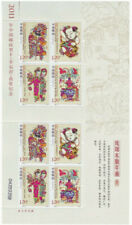 China 2011-2 Fengxiang New Year Woodprint Stamps silk mini-pane