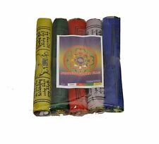 Mini Tibetan Buddhist Prayer Flags  - Pack of 50