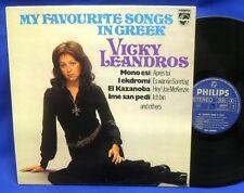 LP Vicky Leandros-My Favorite Songs en Greek // Holland Philips