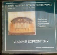 Great Artists in Moscow Conservatoire by Vladimir Sofronitsky [CD 1998]