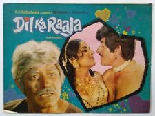 OLD BOLLYWOOD MOVIE PRESS BOOK- DIL KA RAAJA / RAAJ KUMAR