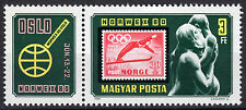 HUNGARY MAGYAR 1980 NORWEX '80 Stamp Exhibition + Label MNH - FREE SHIPPING