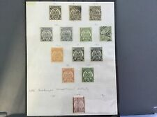 South Africa Republic 1885-1893 MM and used cat value 4000+ stamps  R29442