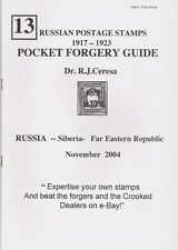 Russia 1917-23 Forgery Guide, Part 13 Siberia - Far Eastern Republic, Ceresa