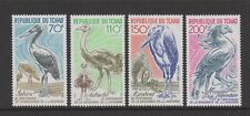 Chad - 1985, J Audubon Birds set - MNH - SG 794/7