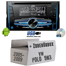 VW Polo 9N3 - JVC 2DIN Autoradio Radio - Einbauset Auto Radio KFZ PKW CD 12V MP3