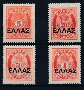 [38524] Greece Creta 1910 Good lot postage due stamps Very Fine MH