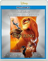 The Lion King Diamond Collection Movienex Blu-Ray and DVD and Digital Copy New .