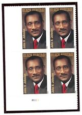 US  4624  John H Johnson - Forever Plate Block of 4 - MNH - 2012 - P11111  LL