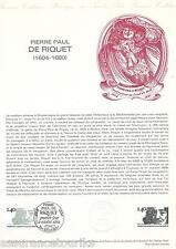 DOCUMENT PHILATÉLIQUE - YT 2100 - 1er JOUR 1980