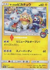 ♦Pokémon♦ Sapporo's Pikachu - Japanese Pokémon Center Promo : 005/SM-P -JP/HOLO-