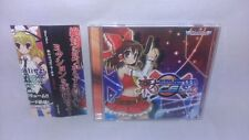 "Doujin PC Game"" TOUHOU SPLINTER CELL CODE:R "" Action Japan"