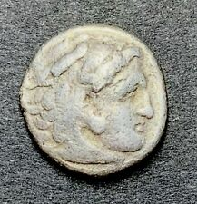 "EXCELLENT VALUE - Alexander III ""The Great"" Silver Drachm. 336-323 BC."