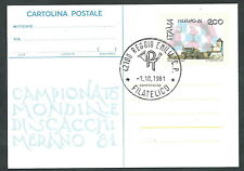 1981 ITALIA CARTOLINA POSTALE MERANO SCACCHI FDC - 3