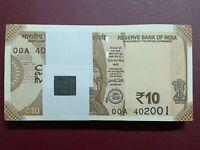India 10 Rupees Banknote Bundle 2018 00A First Prefix A Inset 100pcs P-109
