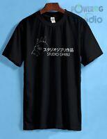 New vintage studio ghibli Shirt men's casual street wear T shirt Tee Size S-3XL